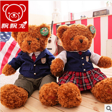 High quality Low price Plush toys large size 70cm / teddy bear 70cm/ big embrace bear doll /lovers/christmas gifts birthday gift(China (Mainland))