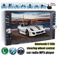 6.6 inch HD 2 Din MP5 MP4 Player Touch screen Car FM Radio stereo Bluetooth support rear camera 2 USB port FM(China (Mainland))