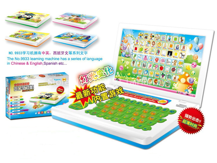 FREE SHIPPING ! Color screen!The latest English, Spanish bilingual learning computer(China (Mainland))