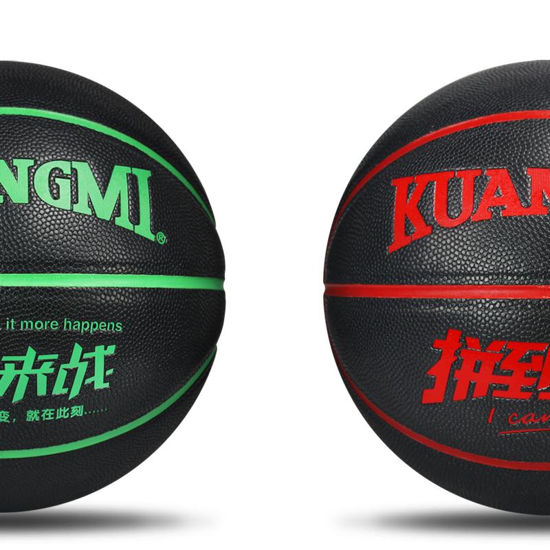 New Kuangmi Basketball Size 7 PU Leather Basketball Ball Free with Ball Net + Bag + Pin(China (Mainland))