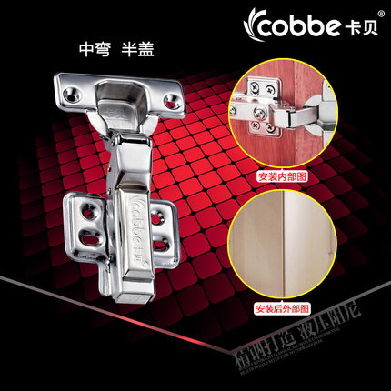 iron solid mounted hinge Concealed Self Close half overlay hydraulic Hinge door gate Cabinet cupboard furniture hinge Frameless(China (Mainland))
