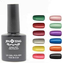 1pcs Top Quality UV Nail Gel Polish Varnish 10ML 120 colour choose Soak Off for Nail art Uv lamp / Led Lamp