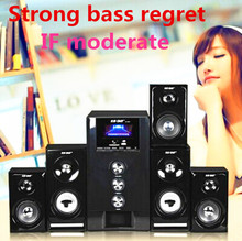 Consumer Electronics 2015 new hot Xianke speaker combination encoding 5.1 audio multimedia subwoofer desktop wood sound