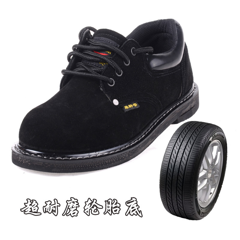 2014 Best Seasons Rugged Leather Safety Shoes Work Shoes Black Steel Toe Cap Covering On ...