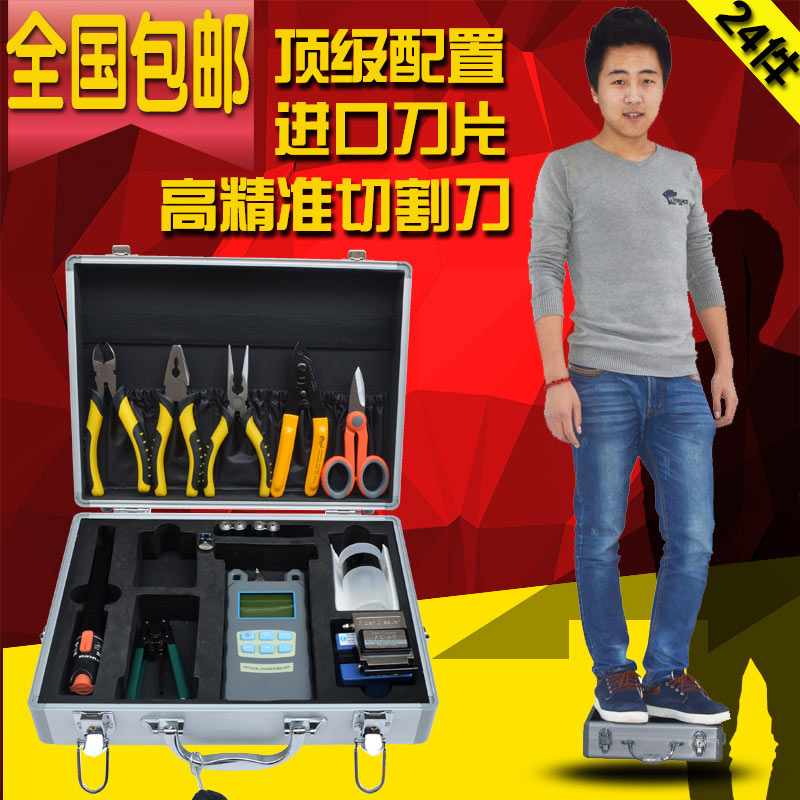 FTTH cold connect toolkit welding tool suit leather line fiber kit cable entry cutting knife<br><br>Aliexpress