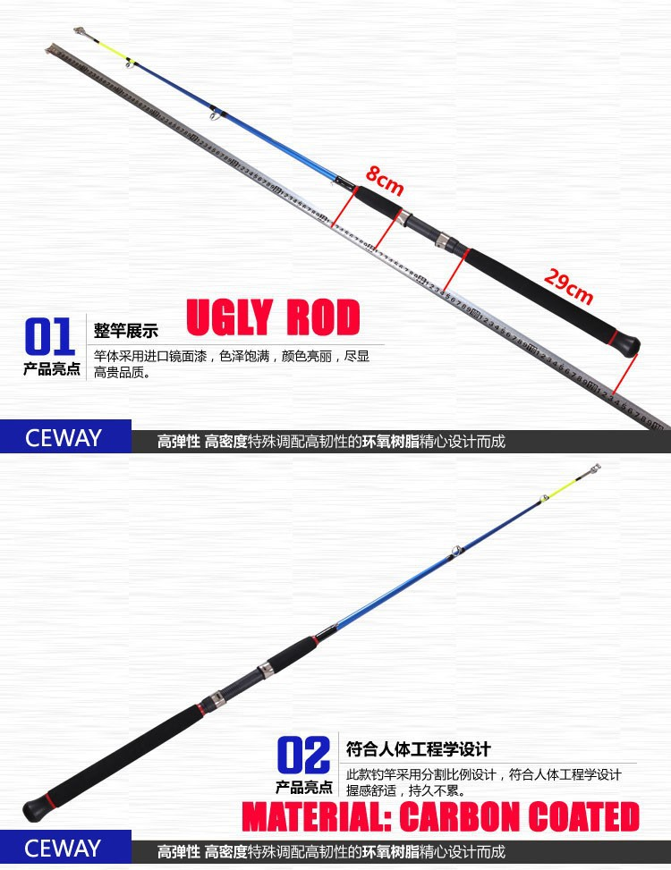 Trolling rod ultra hard ugly rod rod carbon fishing for Boat fishing rods