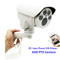 Full HD 1080P 960P Bullet AHD Camera 2MP 1 3MP 4X Optical Motorized Auto Zoom Lens