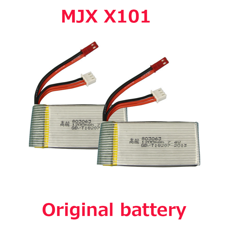 2Pcslot Original MJX X101 Battery 7.4v 1200mah Battery For MJX X101 Rc Quadcopter Spare part Free shipping