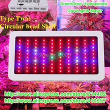 Из светодиодов садоводства освещение 300 W лекарственные растения роста и цветения