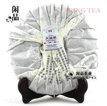 2012 TAE TEA DaYi LongYin 357g YunNan MengHai Pu er Raw Green Tea Unfermented Qing Sheng