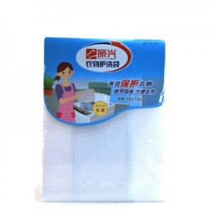 Revitalization creative home washing machine to wash clothes nursing bag - Cleaning Pouch supplies(China (Mainland))