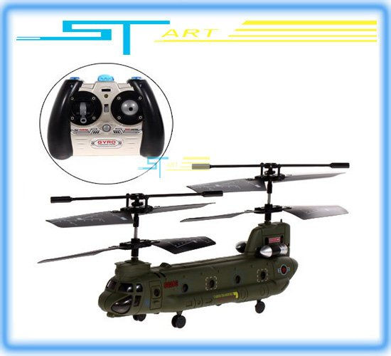 Free shipping SYMA S026G Gryo 3CH Remote Control Helicopter R/C Army Chinook with LED Lights readio control RC helicop Baby toys(China (Mainland))