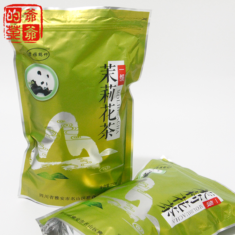 Authentic Sichuan jasmine tea green tea produced in the pandas habitat  flower tea 250g lose Weight  green food gift fromseller<br><br>Aliexpress