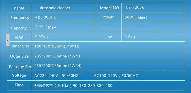 2015 terbaru grosir 750 МЛ гиги Цифровой ultrasonik perhiasan, Kaca arloji CD Очиститель ce-5200A