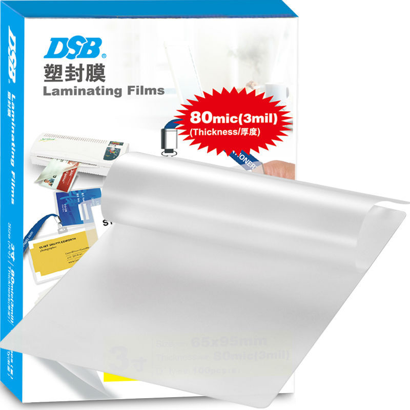 "DSB Clear Thermal Laminating Film, 3"", 80mic, 100 Pcs, Photo Card Lamination, Office & School & Home Supplies(China (Mainland))"