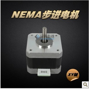 3 D printer accessory makerb/reprap/mendel NEMA stepping monitor 42 mm 1.8 degree  4.83 V,DC 0.84 A top quality free shipping<br><br>Aliexpress