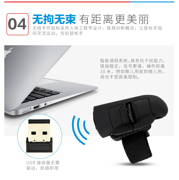 2016 new Mini wireless Creative personality inovel mouse finger ring Bluetooth or 2.4g mouse for mobile phone tablet