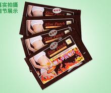 Free shipping Slimming Navel Stick Slim Patch Weight Loss m Fat Patch 100pcs 10package lot