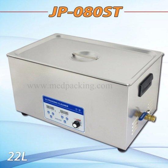Ultrasonic industrial cleaning equipment JP-080ST adjustable power ultrasonic digital ultrasonic cleaning mach(China (Mainland))