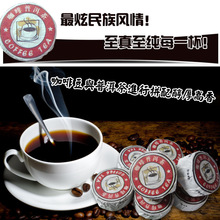 Yunnan Pu'er tea cooked cake jade wholesale slimming coffee slimming Mini Tuo Tuo small flowers scattered tea Specials