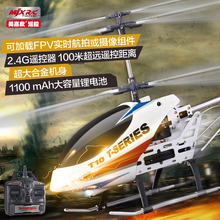 2015 hot Alloy large twin screw electric helicopters toy remote control