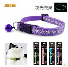 Classic 4 color reflective stripe safety clasp pet cat nylon collars with bell pet products supplies 2pcs/lot free shipping(China (Mainland))