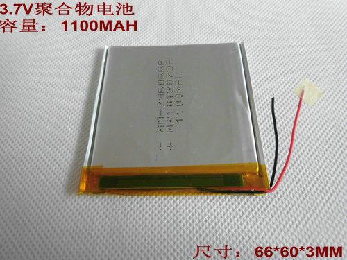 3.7V1100mah new lithium polymer batteries Tablets Power Models Model 296066(China (Mainland))