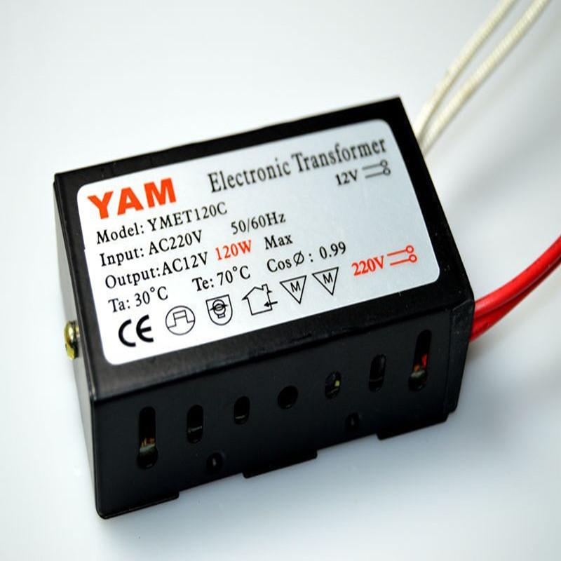 Гаджет  2014 New Electronic Transformer AC 220v To 12v 120w , Halogen Quartz Lamps Crystal Lamp Electronic Transformer None Свет и освещение