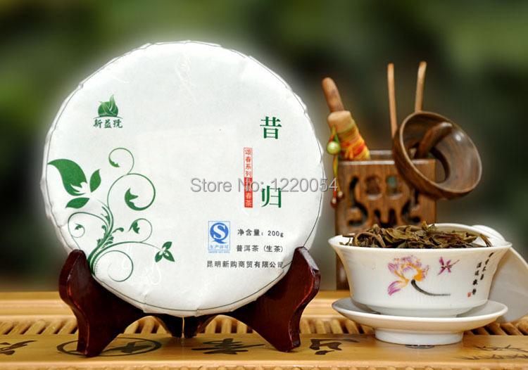 2014 early spring tea series PU er tea health tea 200g<br><br>Aliexpress