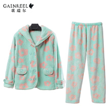 2015 Winter song Riel sweet Ms printing thick long sleeved flannel pajamas home service package flow