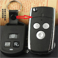 Free shipping for 3button Blank modified flip folding remote key shell for Hyundai Sonata With Logo     s0601219(China (Mainland))