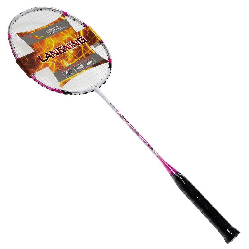Top Sale Badminton Racket Eastic Durable Carbon Sport Excerise3U Moderate Love Story Couple Amateur Junior High Quality ARCSABER(China (Mainland))
