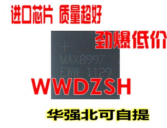 Free shippin 5pcs/lot IC MAX8997 I9100 I9220 easy to use original authentic(China (Mainland))