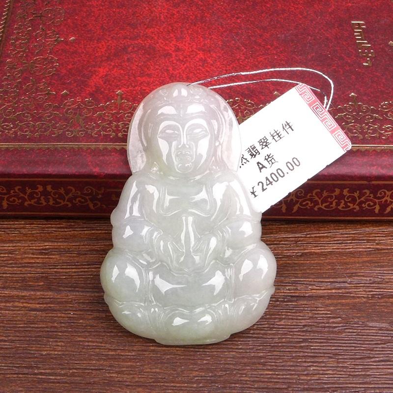 Long Yi jade jade Buddha Guanyin pendant jade carry 8000631 body to help transport safety(China (Mainland))