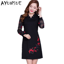 Buy High Slim Plus Size 4xl V-Collar Embroidery Dress Women Clothes Casual Ladies Dresses Womens Clothing Vestido FYY297 for $52.06 in AliExpress store