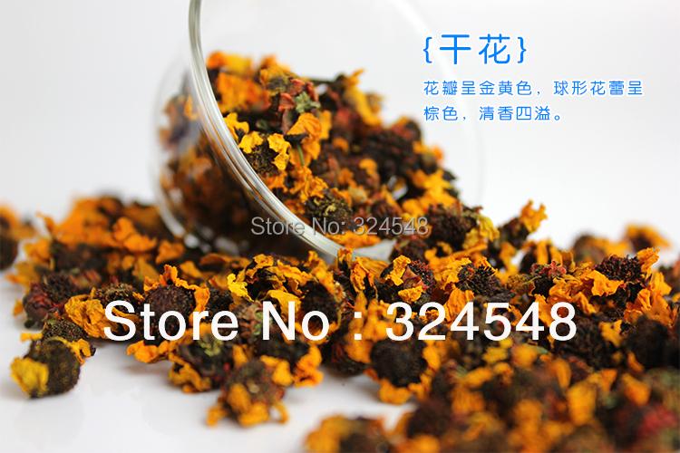 500g/17.6oz Snow Daisy Chrysanthemum Tea Kunlun Mountain Chrysanthemum ,Help Lower Blood Pressure, Slimming Beauty,Free Shipping<br><br>Aliexpress