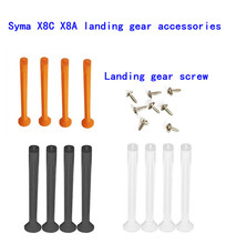 Free shipping 4pcs Landing Skid for Syma X8C X8 6 Axis 4CH 2.4G RC UFO Quadcopter Spare Parts Replacements Accessories X8C-03