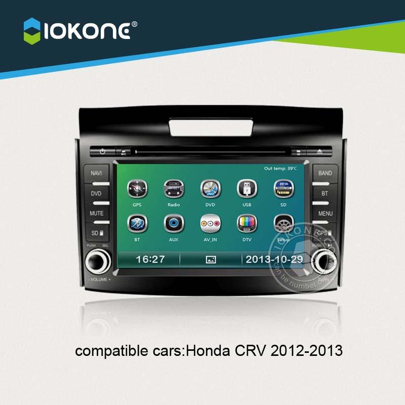Honda Crv 2012 2013