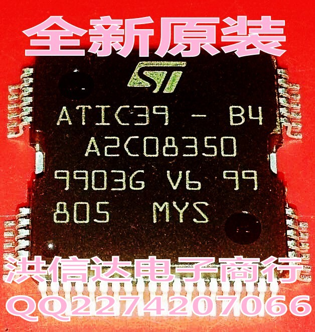 New original ATIC39-B4 A2C08350 Siemens Jetta car computer board injector driver chip(China (Mainland))