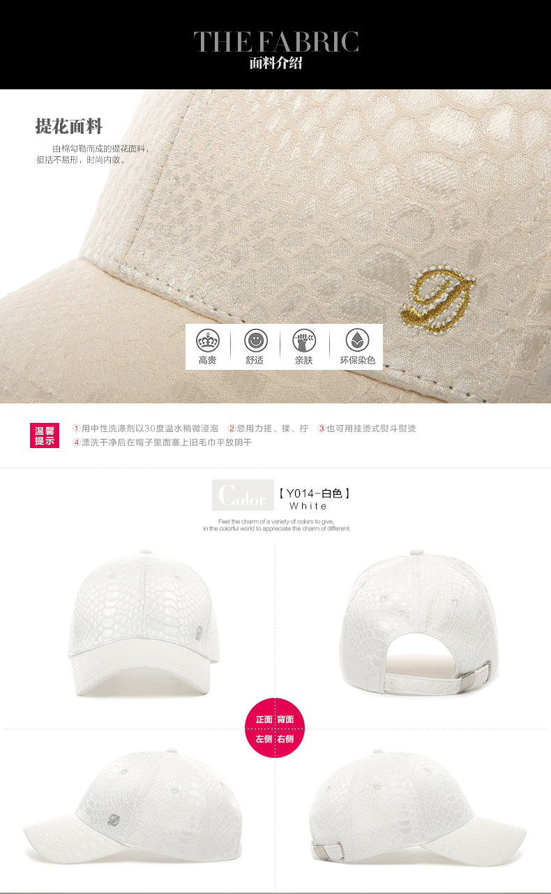 Lady Spring and Autumn Baseball Cap Female Fashion Baseball Hat Leisure Fashion Hat Summer Sun Cap New Year Gift B-4569