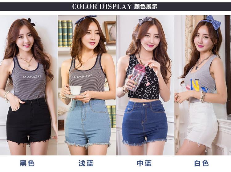 women new fashion 2014 summer large code stretch jeans shorts vintage high waist SHORTS WOMENS skinny - women-fashion store