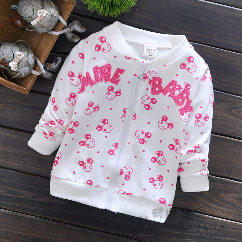 Spring and autumn infant childrens clothing male casual sweatshirt top children cardigan long-sleeve separate clothes<br><br>Aliexpress
