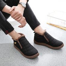 UPUPER Männer Schnee Stiefel Winter Schuhe Männer Stiefeletten Mode Wasserdichte Slip-On Schuhe Mit Plüsch Warme Stiefel Männer schuhe(China)