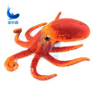 STUFFED animal huge octopus Paul PLUSH TOY 50x40cm throw pillow gift wt61(China (Mainland))