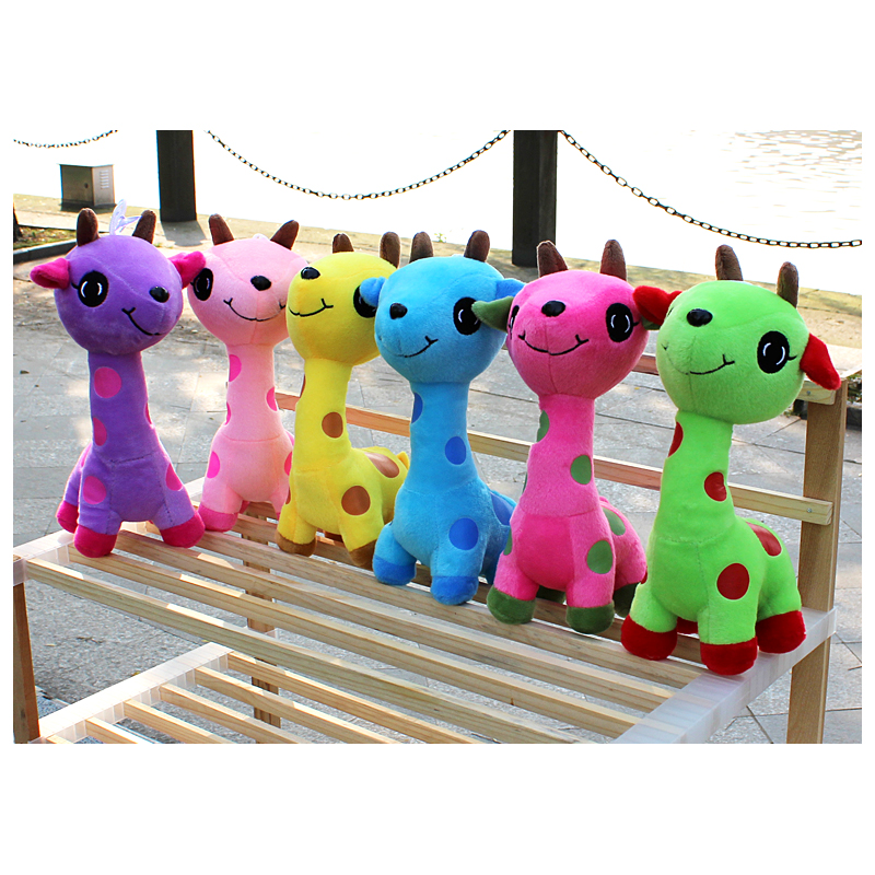 Newest arrive Plush toy multicolour doll dolls 25cm onta doll birthday gift beer charming plush multi-color kids toys(China (Mainland))