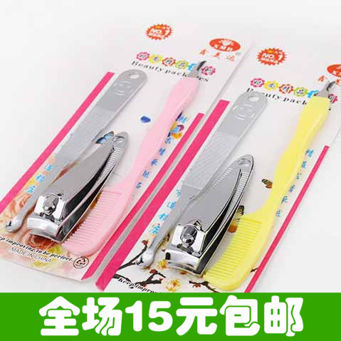 9185 nail art tool finger cut manicure tools grilled ears eyelash comb peeling knife triangle set(China (Mainland))