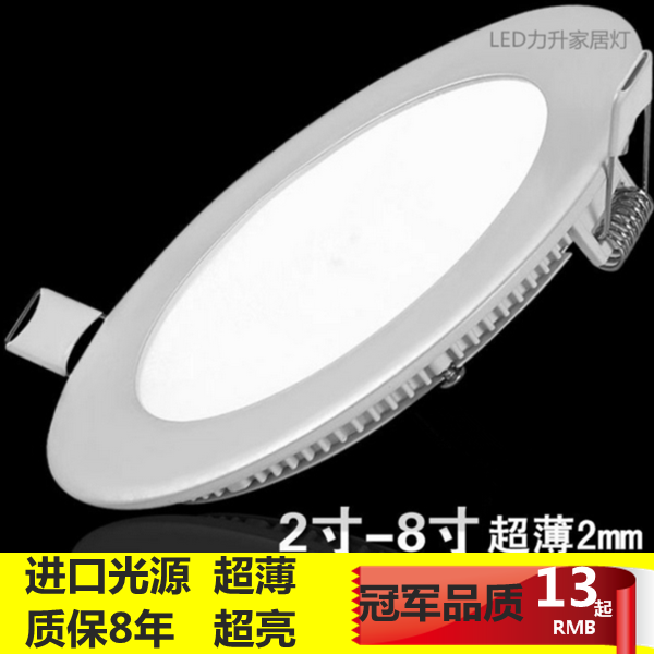 Ultra thin led down light 3w 4w 6w 9w12w 15w 18w led ceiling recessed grid downlight / slim round panel light free shipping(China (Mainland))
