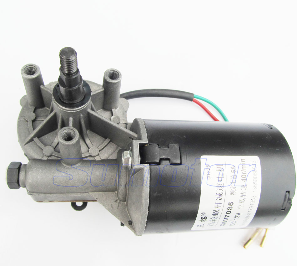 40rpm gw7085 dc 12v 600n cm 6a 40w low speed high torque for Low speed dc motor 0 5 6 volt