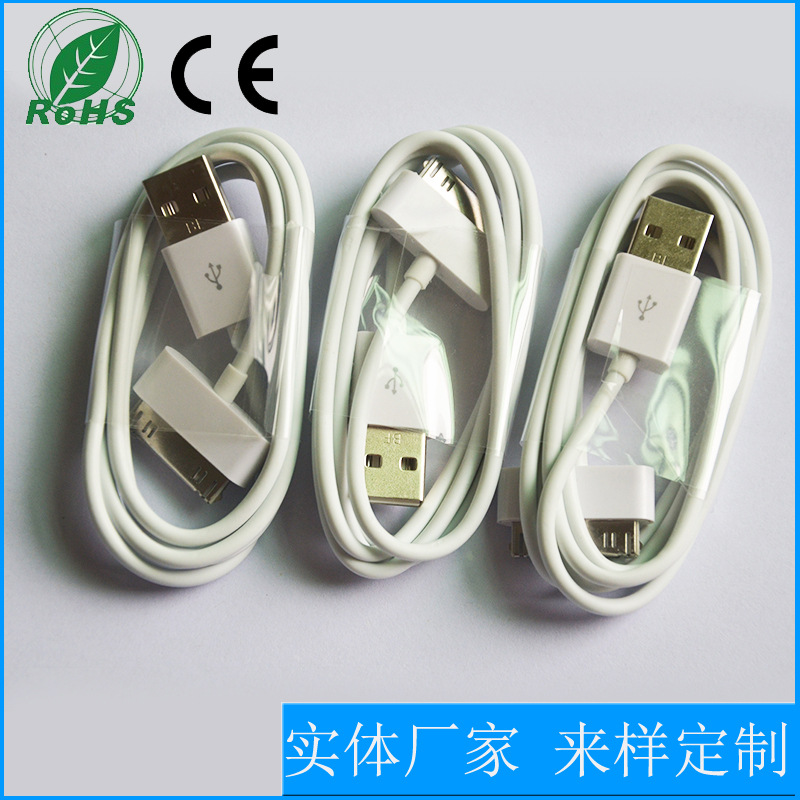 1M 2M Original Saufii 30pin USB Cable for iPhone 4 4S Data Charger Cabo Mobile Phone Charging Carregador Cord for iPhone 3G 3GS(China (Mainland))