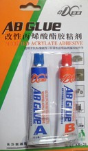 AB AB glue strong glue, rubber-metal bonding wood and automobile structure AB glue(China (Mainland))